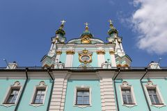 St Andrews Church in Kiev, Ukraine. St Andrews Church in Kiev City, Ukraine royalty free stock images