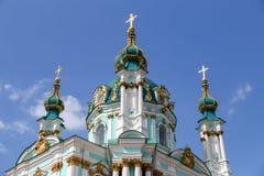 St Andrews Church in Kiev, Ukraine. St Andrews Church in Kiev City, Ukraine stock photography