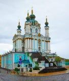 St Andrews Church, Kiev Ukraine. The beautiful St Andrews Church in Kiev, Ukraine stock images