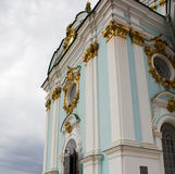 St Andrews Church, Kiev Ukraine. The beautiful St Andrews Church in Kiev, Ukraine royalty free stock image