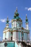 St Andrews Church in Kiev, Ukraine. St Andrews Church in Kiev City, Ukraine stock photos