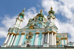 St Andrews Church in Kiev, Ukraine. St Andrews Church in Kiev City, Ukraine stock photo