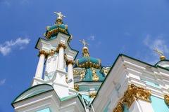 St Andrews Church in Kiev, Ukraine. St Andrews Church in Kiev City, Ukraine stock image