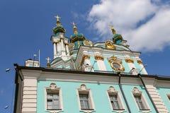 St Andrews Church in Kiev, Ukraine. St Andrews Church in Kiev City, Ukraine royalty free stock photo