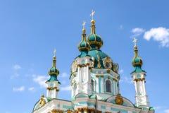 St Andrews Church in Kiev, Ukraine. St Andrews Church in Kiev City, Ukraine royalty free stock image