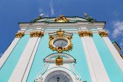 St Andrews Church in Kiev, Ukraine. St Andrews Church in Kiev City, Ukraine royalty free stock photos