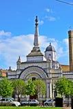 St Anna zdrój Obrazy Royalty Free
