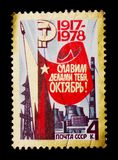 61st Anniversary of Great October Revolution, serie, circa 1978. MOSCOW, RUSSIA - MARCH 18, 2018: A stamp printed in USSR (Russia) devoted to 61st Anniversary of royalty free stock images