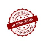 1st anniversary stamp illustration. 1st anniversary red stamp seal stamp illustration Royalty Free Stock Photo
