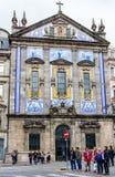 St- Anthony` s Kirche Congregados-Fassade in Porto, Portugal Stockfotos