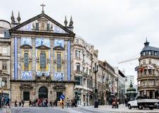 St- Anthony` s Kirche Congregados in Porto, Portugal Lizenzfreie Stockfotografie