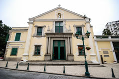 St. Augustine's Church (Igreja de Santo Agostinho), Macau, China Stock Photo