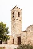St Barnabas Monastery Stock Photo