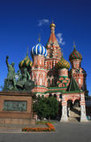 St. Basil Cathedral. Red Square, Moscow Royalty Free Stock Photos