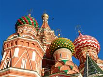 St. Basil Cathedral. A view of the St. Basil's Cathedral, Russia, Moscow Stock Image