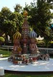 St Basil Cathedral em Moscou no parque diminuto Imagens de Stock Royalty Free