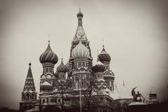 St. Basil Cathedral, Plaza Roja, Moscú, Rusia. Fotografía de archivo libre de regalías