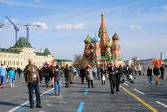St. Basil Cathedral, Plaza Roja, Moscú, Rusia. Fotografía de archivo