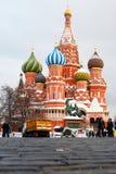 St. Basil Cathedral, quadrado vermelho, Moscou, Rússia. Mundo do UNESCO ele Imagem de Stock