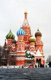 St. Basil Cathedral, Red Square, Moscow, Russia. Stock Images