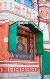 St. Basil Cathedral, Roter Platz, Moskau, Russland. Lizenzfreies Stockbild
