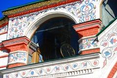 St. Basil Cathedral, Roter Platz, Moskau, Russland. Lizenzfreie Stockfotos