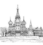 St Basil cathedral view, Moscow, Russia.  Travel Russian landmarks Stock Image