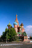 St. Basil Katedra Obraz Stock
