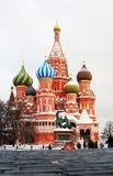 St. Basil katedra, plac czerwony, Moskwa, Rosja. Obrazy Stock