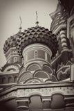 St. basil katedra, plac czerwony, Moskwa, Rosja. Zdjęcie Stock