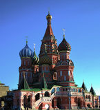 St. Basil's Cathedral. On the Red Square in Moscow, Russia Stock Images