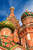St Basil's Cathedral Royalty Free Stock Photo
