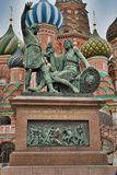 St. Basil's Cathedral Kremlin Stock Image