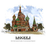 MOSCOW, RUSSIA: St. Basil's Cathedral, Red Square. Hand drawn sketch. Postcard. Cathedral of the Holy Virgin on the Moat (colloquial name - St. Basil&# Stock Photo