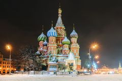 St. Basil`s Cathedral in Moscow in winter, Russia. The inscripti Stock Photography