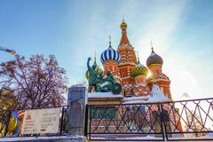 003 - St. Basil`s Cathedral postcard view of red square royalty free stock photos