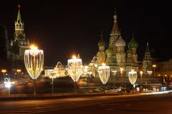 Christmas illuminations on the Big Moskvoretsky bridge, Moscow, Russia stock image