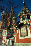 St. Basil's Cathedral. Winter St. Basil's Cathedral on Red Square Stock Image