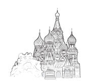 St Basil vector illustration Royalty Free Stock Photo