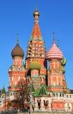 St Basile Katedralni Obraz Stock