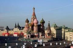 St-basilikas domkyrka (den Pokrovsky domkyrkan) Royaltyfri Bild