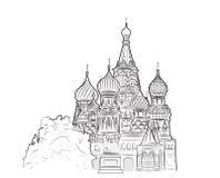 St.-Basilikum-vektorabbildung Lizenzfreies Stockfoto