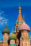 St. Basils Cathedral, Moscow. Cathedral of St. Vasily the Blessed on the Red Square, Moscow, Russia. Offficial names are The Cathedral of the Protection of Most Royalty Free Stock Photo