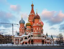 St Basils Cathedral Moscow Russia. Red Square in Moscow, Russia stock photo