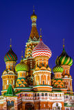 St. Basils Cathedral at night. Architechtural detail of domes in St. Basil's Cathedral in Moscow at night Royalty Free Stock Photos