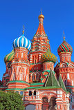 St. Basils cathedral on Red Square in Moscow Royalty Free Stock Photo