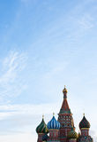 St Basils - Moscow Royalty Free Stock Photo