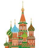 St. basilu katedra, Odizolowywająca ilustracja wektor