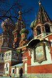 St Catedral da manjericão Imagem de Stock
