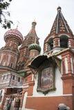 St Catedral de la albahaca imagen de archivo